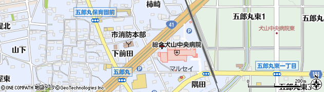 愛知県犬山市五郎丸(二タ子塚)周辺の地図