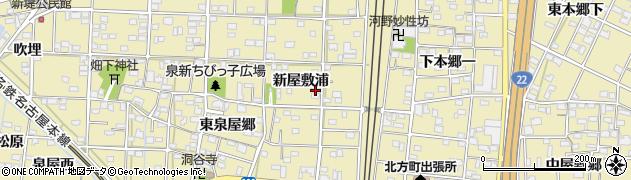 愛知県一宮市北方町北方(新屋敷浦)周辺の地図