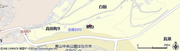 岐阜県多治見市高田町(東山)周辺の地図