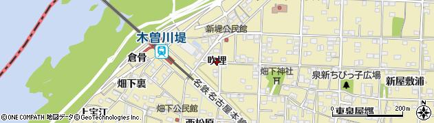 愛知県一宮市北方町北方(吹埋)周辺の地図