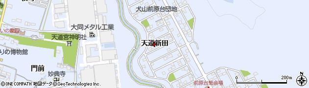 愛知県犬山市前原(天道新田)周辺の地図