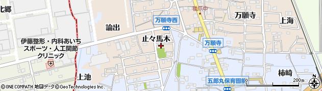 愛知県犬山市橋爪(止々馬木)周辺の地図