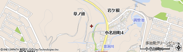 岐阜県多治見市小名田町(草ノ頭)周辺の地図