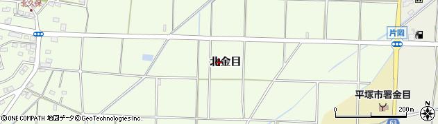 神奈川県平塚市北金目周辺の地図