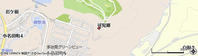 岐阜県多治見市小名田町(可児郷)周辺の地図