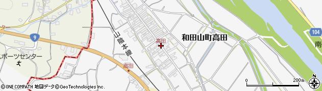 高田周辺の地図