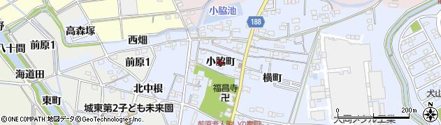 愛知県犬山市前原(小脇町)周辺の地図