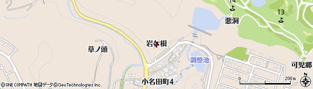 岐阜県多治見市小名田町(岩ケ根)周辺の地図