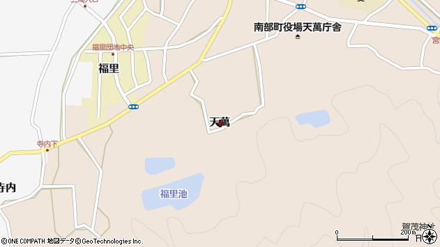 〒683-0201 鳥取県西伯郡南部町天万の地図
