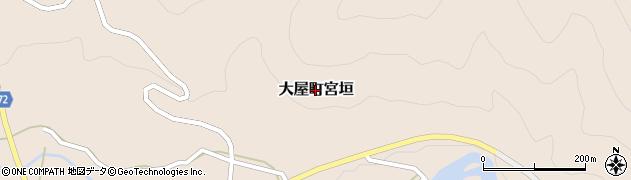 兵庫県養父市大屋町宮垣周辺の地図