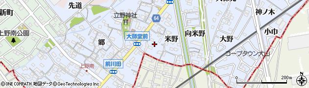愛知県犬山市上野(米野)周辺の地図
