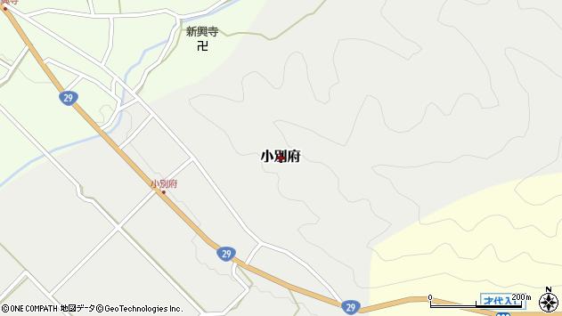 〒680-0523 鳥取県八頭郡八頭町小別府の地図