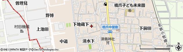 愛知県犬山市橋爪(下地蔵下)周辺の地図