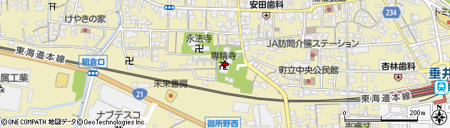 専精寺周辺の地図