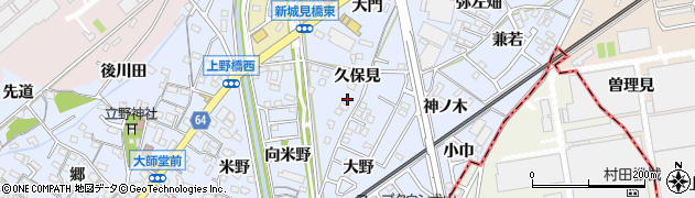愛知県犬山市上野(久保見)周辺の地図