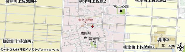 岐阜県岐阜市柳津町上佐波周辺の地図