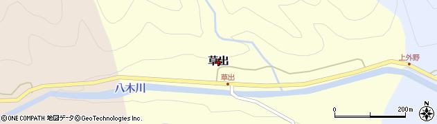 兵庫県養父市草出周辺の地図