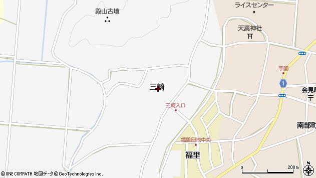 〒683-0203 鳥取県西伯郡南部町三崎の地図
