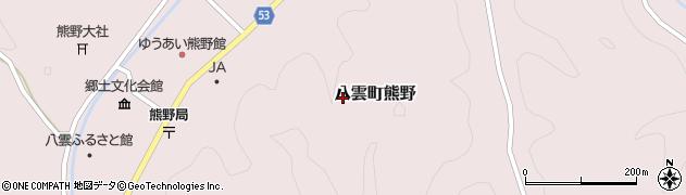 島根県松江市八雲町熊野周辺の地図