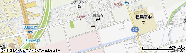 滋賀県長浜市大辰巳町130周辺の地図