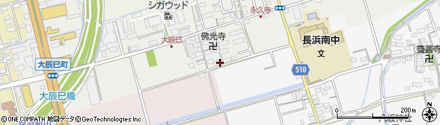 滋賀県長浜市大辰巳町202周辺の地図