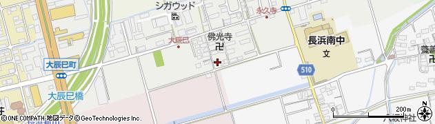 滋賀県長浜市大辰巳町136周辺の地図