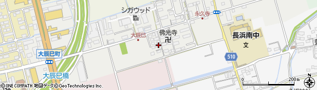 滋賀県長浜市大辰巳町142周辺の地図