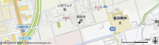 滋賀県長浜市大辰巳町137周辺の地図