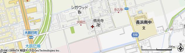 滋賀県長浜市大辰巳町145周辺の地図