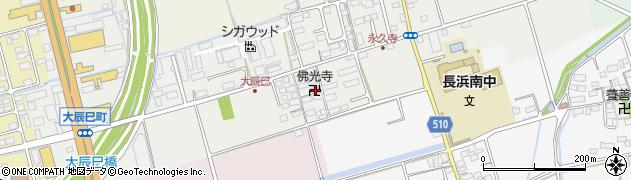 滋賀県長浜市大辰巳町197周辺の地図
