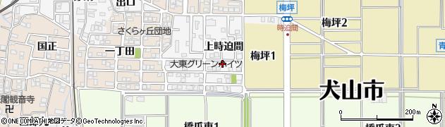 愛知県犬山市犬山(上時迫間)周辺の地図