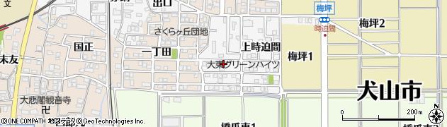 愛知県犬山市犬山(下時迫間)周辺の地図