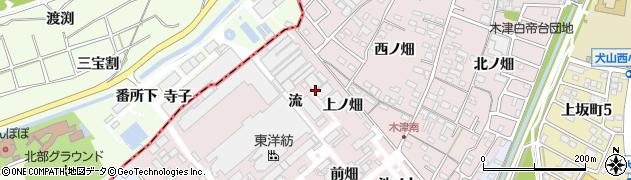 愛知県犬山市木津(流)周辺の地図