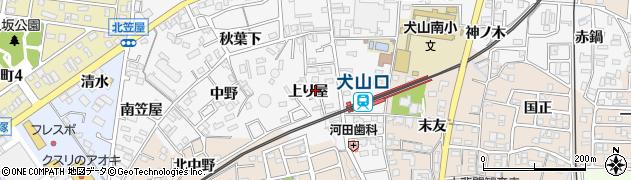 愛知県犬山市犬山(上り屋)周辺の地図