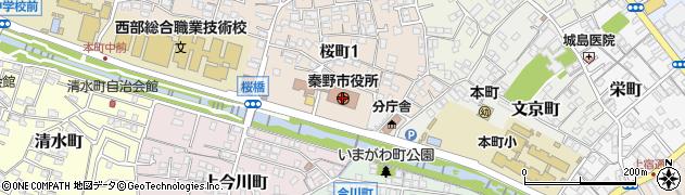 神奈川県秦野市周辺の地図