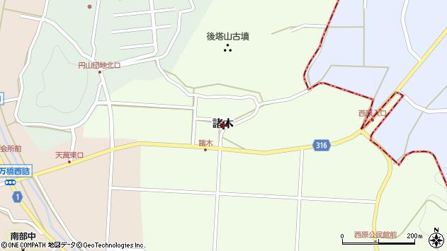 〒683-0212 鳥取県西伯郡南部町諸木の地図