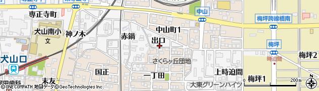 愛知県犬山市犬山(出口)周辺の地図