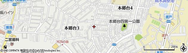 野村本郷台団地周辺の地図