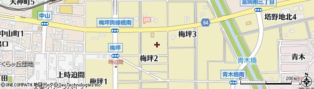 愛知県犬山市梅坪周辺の地図