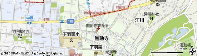 岐阜県羽島郡笠松町無動寺周辺の地図