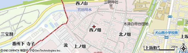 愛知県犬山市木津(西ノ畑)周辺の地図