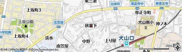 愛知県犬山市犬山(秋葉下)周辺の地図