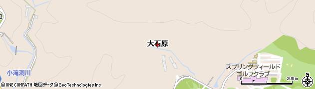 岐阜県多治見市小名田町(大石原)周辺の地図