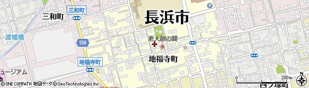 滋賀県長浜市地福寺町周辺の地図