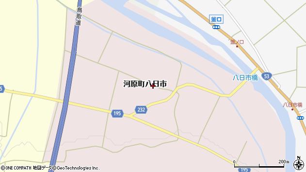〒680-1214 鳥取県鳥取市河原町八日市の地図
