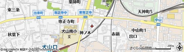 愛知県犬山市犬山(神ノ木)周辺の地図