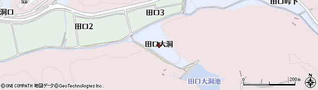 愛知県犬山市善師野(田口大洞)周辺の地図