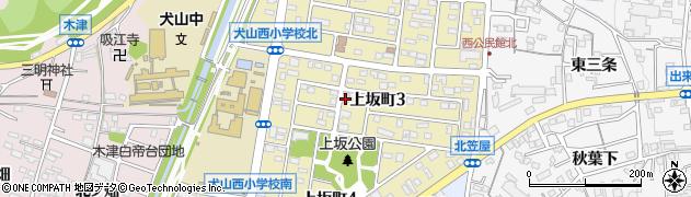 愛知県犬山市犬山(東岩神)周辺の地図