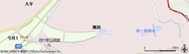 愛知県犬山市今井(割洞)周辺の地図