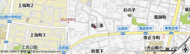 愛知県犬山市犬山(東三条)周辺の地図